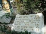 Niv Jacobi -Grab von Shai 2
