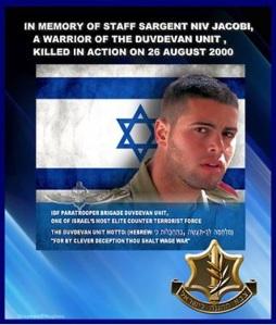 Bild von einem Freund aus den USA zur Gedenkfeier am 26. August 2013 auf dem !Kiryat-Shaul - Militär-Friedhof in Tel Aviv