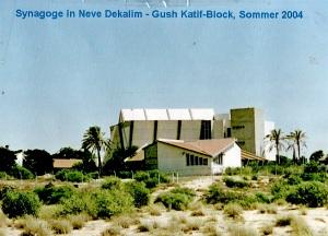 Gush Synagogue in Neve Dekalim -2