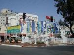 Nahariyya - Fahnen der Partnerstädte