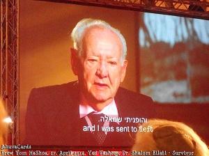Yad Vashem Erew Jom HaShoa 27.4.2014 Dr.Shalom Eilati