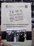 Yad Vashem ERew Jom HaShoa 27.4.2014 Program -1jpg