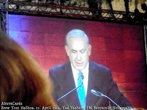 Yad Vashem Erew Yom HaShoa  27.4.2014 PM Benyamin Netanyahu