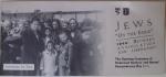 Yad Vashem Erew Yom HaShoa 27.4.2014 - Ticket -
