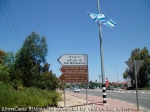 Kibbutz Yad Mordechai May 2, 2014 -1