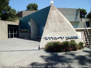 Kibbutz Yad Mordechai, May 2, 2014 Museum -1
