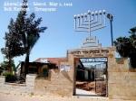 Sderot 1. Mai 2014 Beit HaKnesset