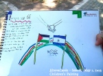 Sderot 1. Mai 2014 Children's art