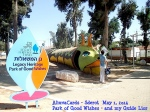 Sderot 1. Mai 2014 Children's Playground 2