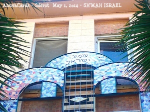Sderot 1. Mai 2014 - detail Sh'ma Israel