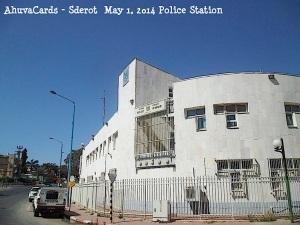 Sderot 1. Mai 2014 - Police Station -2