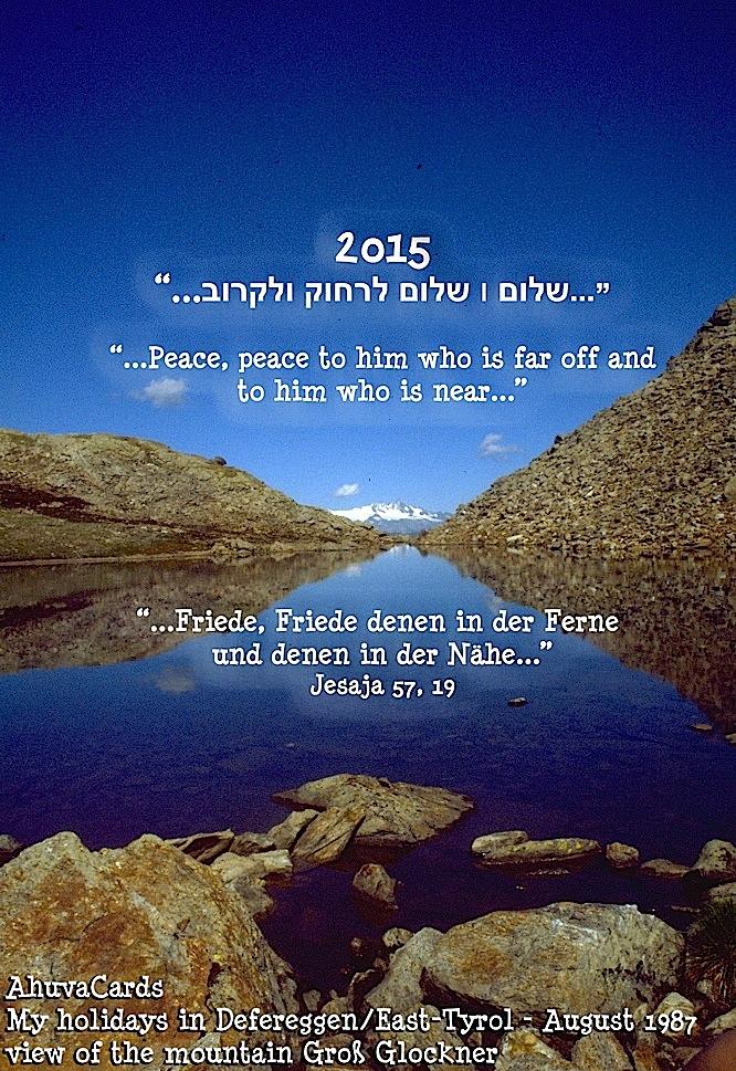 Neujahr 2015 – Regenbogen II