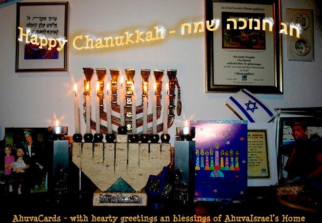 Chag Chanukkah Sameach 2014