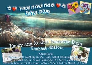 Pessach Samech and Shabbat Shalom April 4, 2015