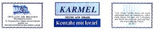 logo-carmel-chronik