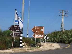 Eingang zum Nationalpark Achziv