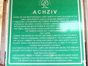 Information zu Achziiv