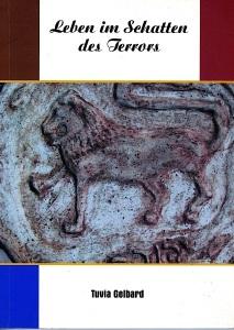 Bible Garden Ariel Malon Eshel Hashomron 10.10. 2015 Buch von Tuvia