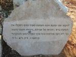 2. Mose 37,31 - Da nahmen sie Josefs Rock und schlachteten einen Ziegenbock und tauchten den Rock ins Blut.