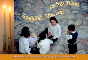 Shabbat Shalom JUNe 4- 2016 Children  Yerushalayim